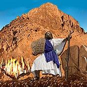 Moses Mountain of God at Biblical Times